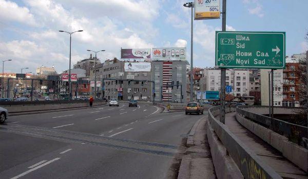 Autokomanda Beograd Deo Grada Belgrade Beat