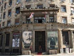 Историјски музеј Србије