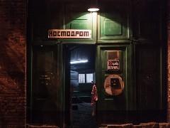 Дорћолско народно позориште