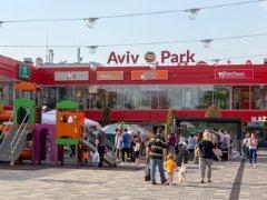 Авив парк Звездара