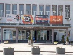 Културни центар Влада Дивљан