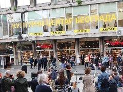 Културни центар Београда