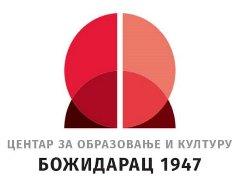 Божидарац 1947
