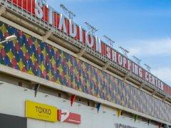 Стадион шопинг центар