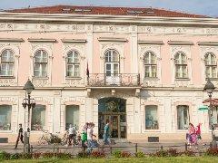 Библиотека града Београда