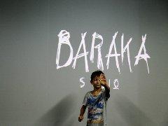 Културни центар Барака