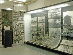 Јеврејски историјски музеј