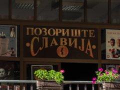Pozorište Slavija